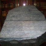 Что такое Розеттский камень?