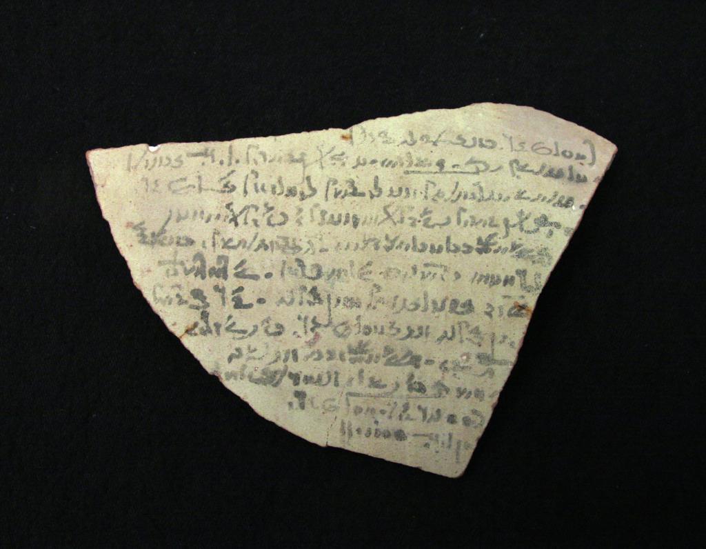 Демотическое письмо Розеттского камня