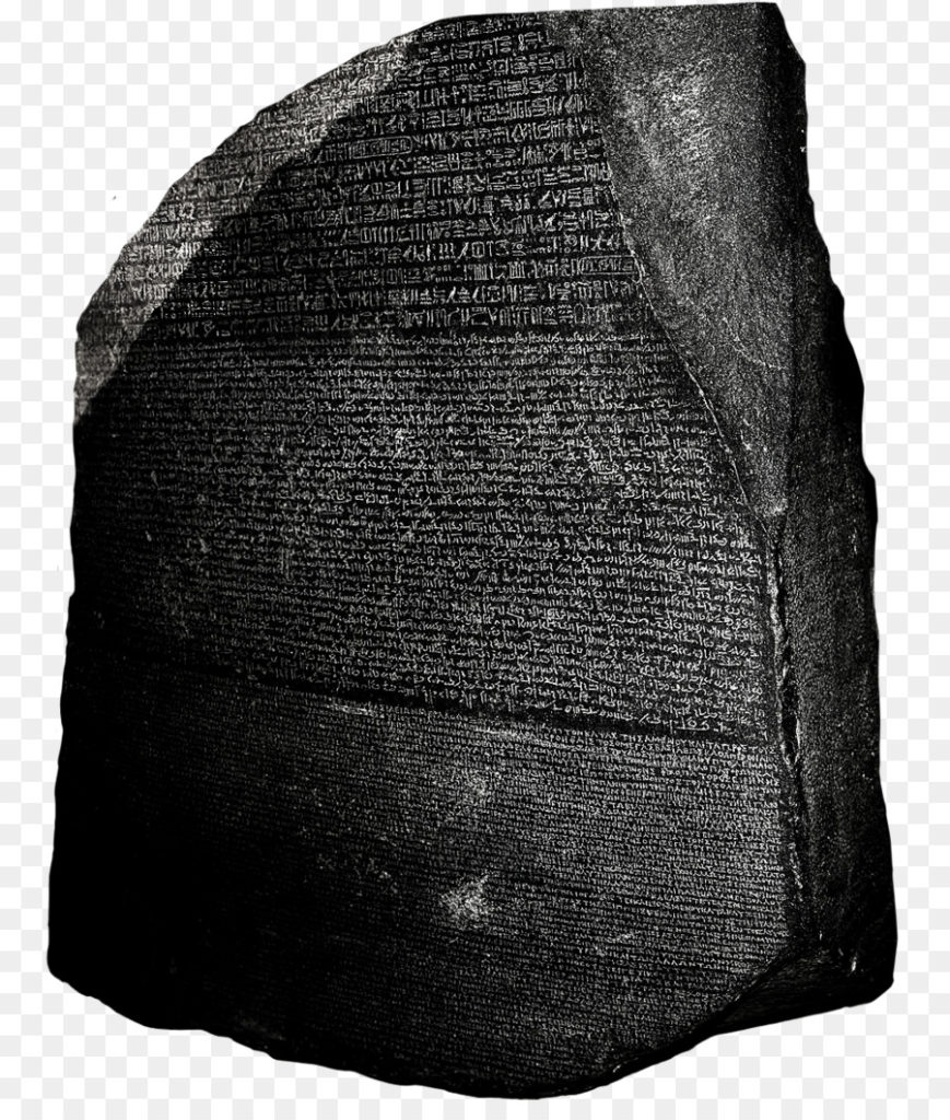Черный Розеттский камень