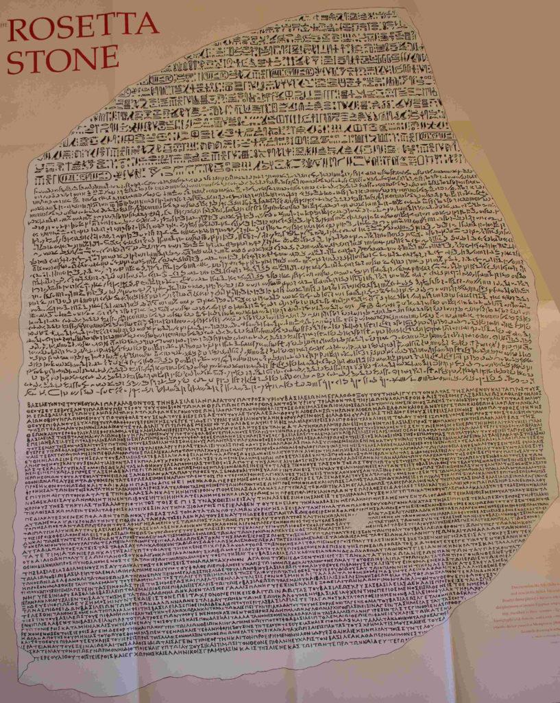 Текст на Розеттском камне