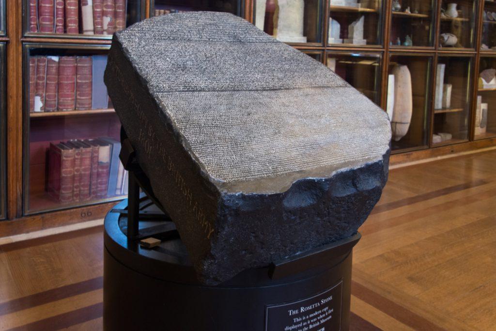 Розеттский камень в музее
