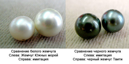 Отличия настоящего жемчуга от подделки