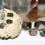 Камень Вилуит